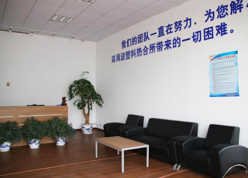 title='廠房展示'